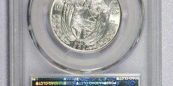Panama 1/2 Balboa 1962 Silver PCGS MS65
