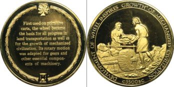 1974 Franklin Mint History of Mankind Development of Wheel ασημένιο proof μετάλλιο