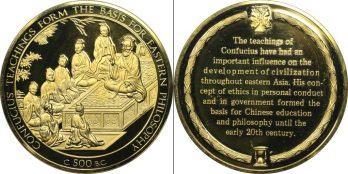1974 Franklin Mint History of Mankind Confucius Teachings ασημένιο proof μετάλλιο.