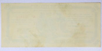 500 Εκατομμύρια Ταμειακό Γραμμάτιο Πατρών 1944