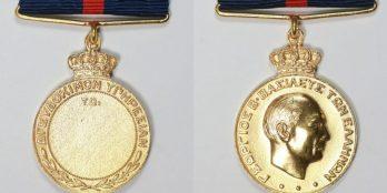 Μετάλλιο ευδοκίμου υπηρεσίας Στρατού Α τάξης 1937