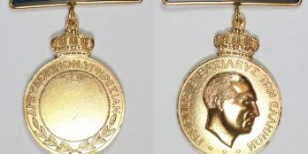 Μετάλλιο Ευδοκίμου υπηρεσίας αεροπορίας Α τάξης 1937