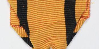 Μετάλλιο Στρατιωτικής Αξίας Δ τάξεως ΕΜΕ/Αναγνωστόπουλος