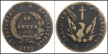 10 Λεπτά 1831 Ελληνική Πολιτεία Chase 417-K.h.