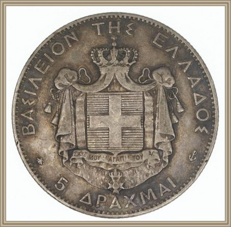 Greece-5-Drachma-1875-midas-collectibles