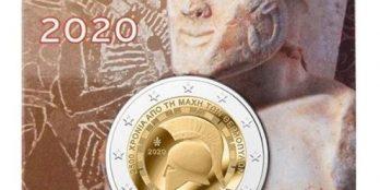 Greece 2 Euro, BATTLE OF THERMOPYLAE, 2020 (coin card)