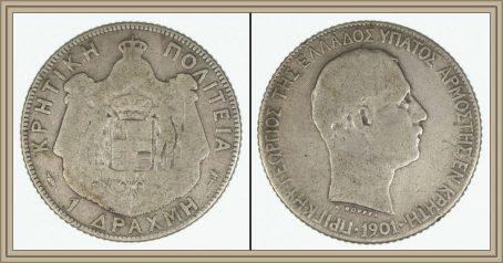 Cretan-State-1-Drachma-1901-midas-collectibles