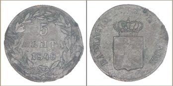 5 Λεπτά 1848