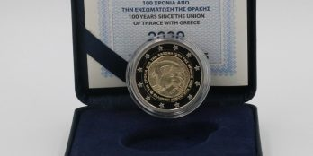 Greece 2 Euro, UNION OF THRACE WITH GREECE, 2020 (proof) with Box and C.O.A.