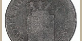 10 Λεπτά 1847