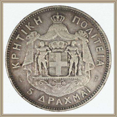 Greece-5-Drachma-1901-midas-collectibles