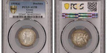 Greece, 1910 Silver Drachma King George I, PCGS AU58