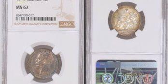Greece King George I, 1 Silver Drachma 1910  NGC MS 62 Original toning