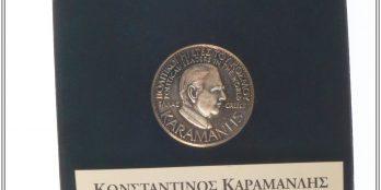 """Konstantinos Karamanlis"" Silver medal Political Leaders of The World 1998"