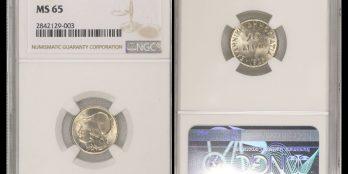 Greece 20 Lepta 1926 PCGS MS65