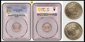 Greece 5 Lepta 1894-A PCGS MS66 Copper-Nickel