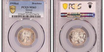 Greece King George I, 1 Silver Drachma 1910 PCGS MS63