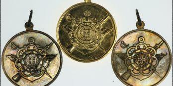 Σετ τριών μεταλλίων Α.Σ.Α.Ε.Δ 1947 (Ανώτατου Συμβουλίου Αθλητισμού Ενόπλων Δυνάμεων).