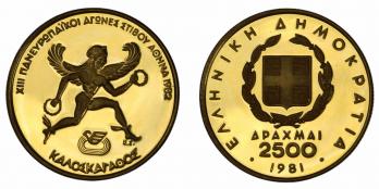 Greece 2500 Drachmai 1981 Pan-European Games
