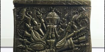 Antique Ottoman Empire Bronze Palaska cartridge pouche, ammunition box